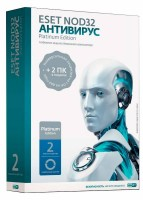 Программное Обеспечение Eset NOD32 Антивирус Platinum Edition 3PC 2Y Box (NOD32-ENA-NS(BOX)-2-1)