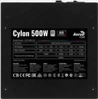 Блок питания Aerocool ATX 500W CYLON 500 80+ (24+4+4pin) APFC 120mm fan color 5xSATA RTL