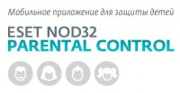 Программное Обеспечение Eset NOD32 Parental control для всей семьи 1Y Card (NOD32-EPC-NS(CARD)-1-1)